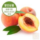 복숭아(Peach) 캔들향